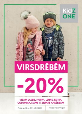 -20% discount for all winter outerwear!