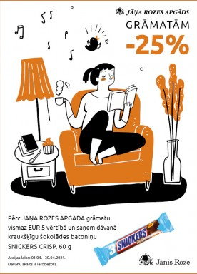 JĀNIS ROZE. 25% off to books by publishing house JĀŅA ROZES APGĀDS and sweet gift